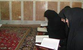 کلاس تفسیر قرآن کریم برای خواهران محترم