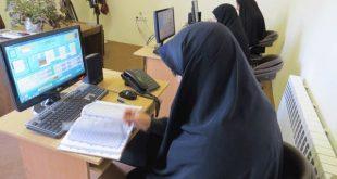 آموزش مجازی حفظ و قرائت قرآن کریم خواهران